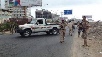 """Photo of حضرموت  هجوم """"إرهابي"""" يقتل 5 مجندين ويجرح 4 آخرين"""