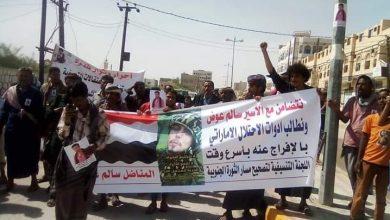 """Photo of الحراك الجنوبي يؤكد تصعيد الاحتجاجات المطالبة بالإفراج عن القيادي """"الربيزي"""""""