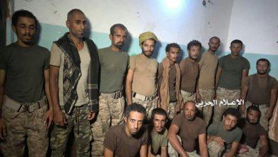 Photo of عسير| صنعاء تفشل زحف واسع للقوات الموالية للسعودية وتأسر العشرات