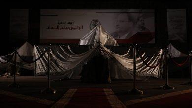 Photo of صنعاء تكشف غداً جديد صناعاتها العسكرية