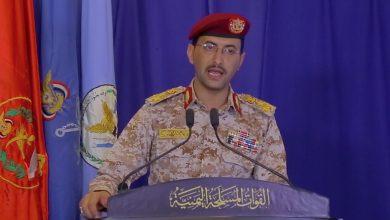 Photo of عسير| قوات صنعاء تعلن إسقاط طائرة أمريكية نوع (سكان إيغل)