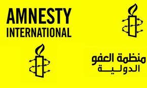 """Photo of العفو الدولية: تعرف على 10 أشياء عن """"مملكة الأشباح"""""""