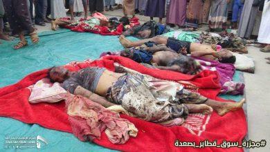 Photo of وزارة الصحة تطالب بفتح مطار صنعاء لإنقاذ جرحى سوق آل ثابت