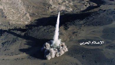 Photo of الجوف| قوات صنعاء تصد زحف لقوات التحالف بصاروخ باليستي