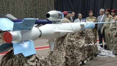 Photo of صواريخ صنعاء تهدد قمة مجموعة العشرين