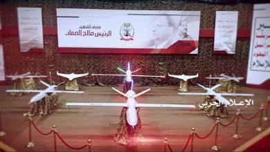 "Photo of صنعاء تكشف عن مواصفات الأسلحة ""اليمنية"" الجديدة"