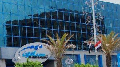 Photo of سبأفون أول شركة اتصالات يمنية تعمل بتقنية الجيل الرابع
