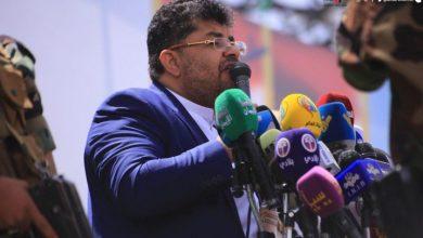 Photo of الحوثي يسخر من اتهامات نتنياهو بشأن صواريخ إيرانية في اليمن