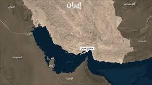 Photo of إيران تكشف مصير ناقلة النفط المفقودة في مضيق هرمز