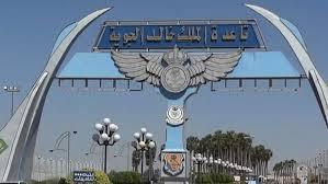 Photo of قوات صنعاء تستهدف منشآت حيوية وعسكرية في قاعدة الملك خالد الجوية
