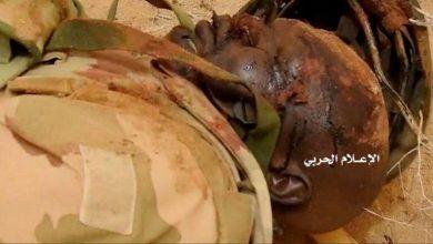 Photo of قوات صنعاء تعلن مصرع 14 سودانيا وإصابة 9 آخرين قبالة جيزان