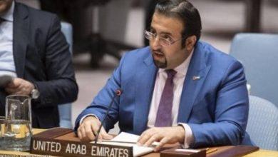 Photo of الإمارات ترد رسمياً على بيان الشرعية..ماذا قالت؟