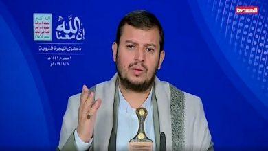 Photo of زعيم أنصار الله: سنقف مع أي بلد يتعرض للهجمة الأمريكية