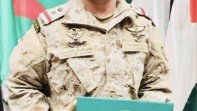 Photo of مقتل قائد القوات السعودية في حضرموت