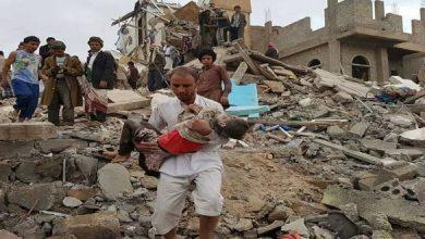 Photo of الضالع| 16قتلى من المواطنين في غارات للتحالف بمديرية قعطبة