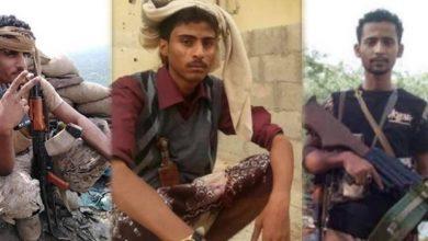 Photo of مقتل 5 من أبناء شبوة في مواجهات مع قوات صنعاء في جبهات الحدود