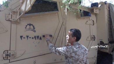 Photo of شاهد| وزير دفاع صنعاء من أرض نجران للتحالف: أنتم ستخسرون