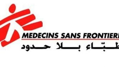 Photo of أطباء بلا حدود تنفي ما روج له إعلام التحالف بشأن إغلاق صنعاء لمخازن المنظمة