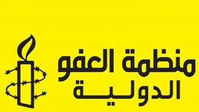 Photo of العفو الدلية: السجن المستهدف في ذمار يتواجد فيه 170 معتقلاً قتل معظمهم