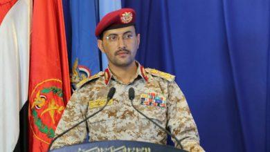 Photo of في بيان تحذيري.. قوات صنعاء تحذر التحالف من المماطلة في تنفيذ اتفاق السويد