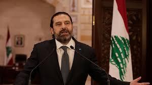 Photo of بنود ورقة الحريري الإنقاذية.. تتضمن خفض رواتب وزراء ونواب بنسبة 50 بالمئة