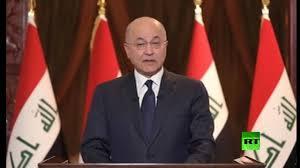 Photo of الرئيس العراقي: المطلوب إجراءات سريعة لمحاسبة المتورطين بقتل المتظاهرين