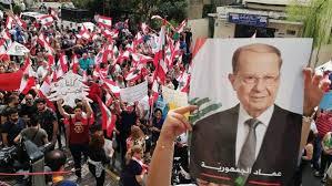 Photo of مسيرات مؤيدة للرئيس اللبناني وسط استمرار التظاهرات وسقوط جرحى