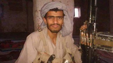 Photo of مقتل قائد قوات الشرعية في المتون.. بعملية استخباراتية لقوات صنعاء