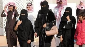 Photo of السعودية : يمكن للنساء الاستأجار بالفنادق دون محارم