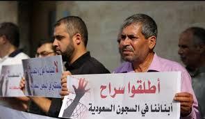 Photo of محققون أجانب وتعذيب لفلسطينيين في سجون السعودية