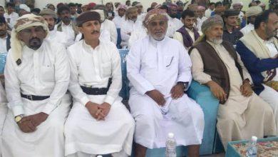 Photo of مجلس الإنقاذ الجنوبي يعلن رفضه لإتفاق الرياض ويصفه بشرعنة الإحتلال