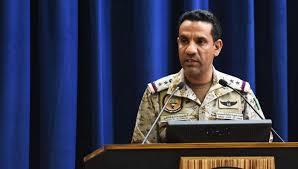 Photo of التحالف يعلن اعتراض طائرات تابعة لقوات صنعاء