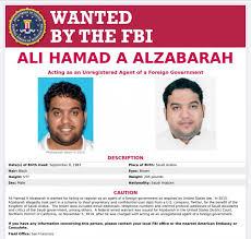 Photo of القضاء الأمريكي يعلق الإفراج عن متهم بالتجسس للسعودية