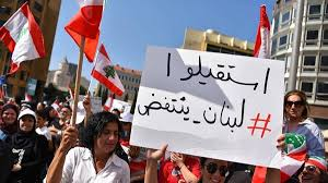 Photo of دعوة لإضراب عام.. مسيرات طلابية في لبنان تطالب برحيل النخبة السياسية
