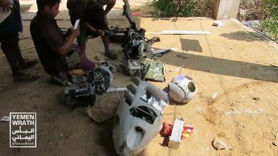 Photo of شاهد  حطام الطائرة الاستطلاعية التي أسقطتها قوات صنعاء في الحديدة