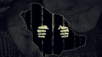 Photo of أحكام بالسجن 32 عاماً بحق 5 مسؤولين سعوديين