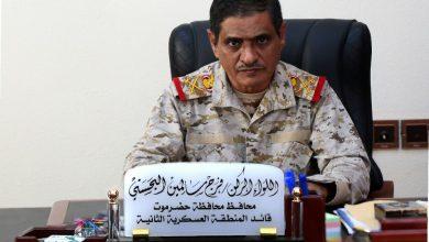 Photo of تبادل الاتهامات بين الشرعية والإنتقالي بشأن محاولة اغتيال البحسني