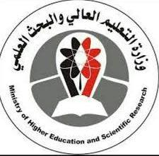 Photo of التعليم العالي تحدد موعد بدء الدراسة والإختبارات