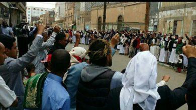 Photo of يمنيون يطالبون بالثأر لمقتل الرئيس الحمدي