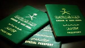 "Photo of السعودية تختطف محاميا وناشطا من جنيف و""العفو الدولية"" تحمل النظام المسؤولية"