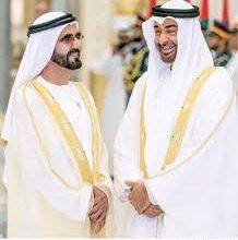 Photo of 87 عالما مسلما يدعون لمقاطعة الإمارات