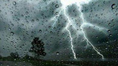 Photo of الإرصاد يجدد تحذيراته.. ويؤكد: حالة عدم الإستقرار في الطقس مستمرة