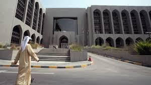 """Photo of """"رايتس ووتش"""" توثق انتهاكات الإمارات ضد أسر المعارضين"""