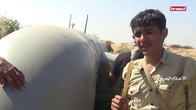 Photo of شاهد| مشهد توثيقي لإسقاط صنعاء طائرة وينغ لونغ الاستطلاعية المقاتلة