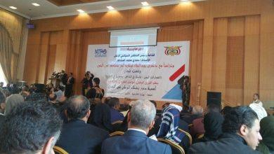 Photo of ناشطون يمنيون يتعرضون للسجن والمضايقة في الخارج