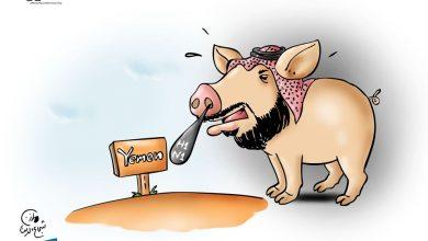 Photo of كاريكاتير| يشرح كيفية وصول انفلونزا الخنازير إلى اليمن