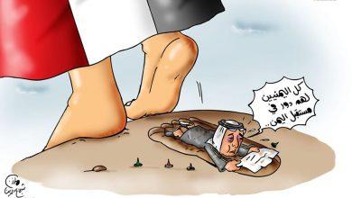 Photo of كاريكاتير| رسام كاريكاتير يسخر من تصريحات الجبير الأخيرة بطريقته