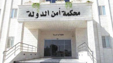 """Photo of الأردن.. السجن لجهادي أردني بتهمة """"تعكير العلاقة مع الرياض"""""""