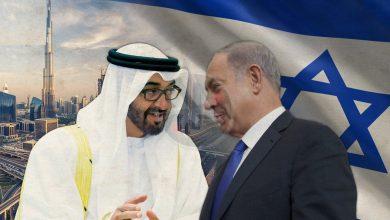 "Photo of ""إسرائيل"" تشيد برسائل ""دافئة"" قادمة من الإمارات"
