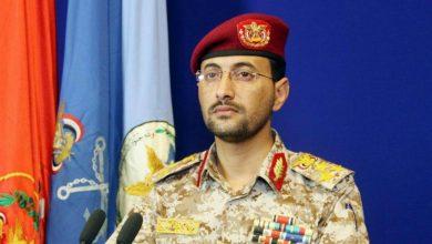 Photo of صنعاء ترسم الاستراتيجية العسكرية لـ2020.. هذا ما تُخطط له عسكرياً على مستوى الداخل